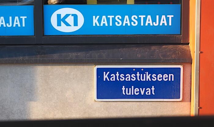 K1 katsastusasema Helsingin Konalassa. Kuva: Kai Lappalainen. Lisenssi: CCBY40.